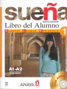poster_Sueña 1